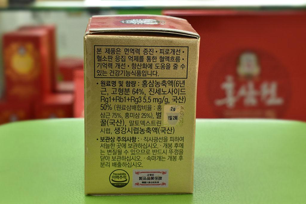 Hình ảnh chi tiết về sản phẩm cao hồng sâm