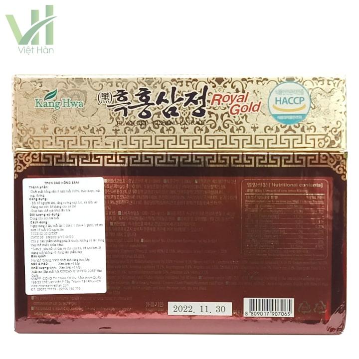 Mặt sau sản phẩm cao hắc sâm Kanghwa Hàn Quốc 1000g