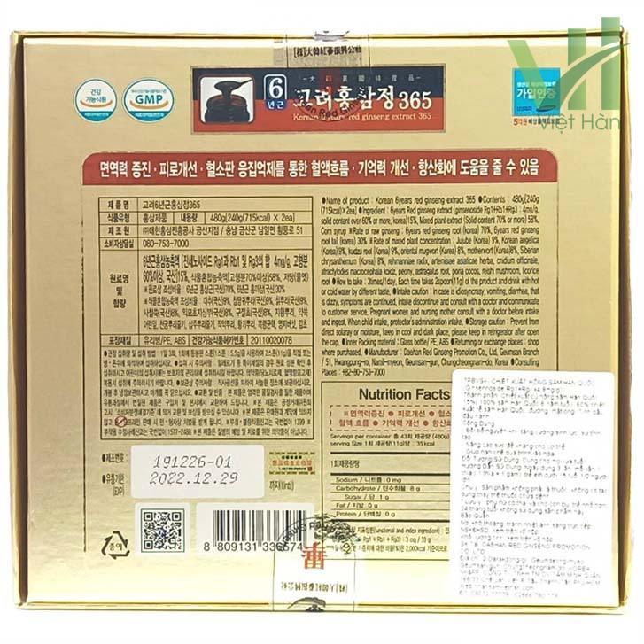 Mặt sau sản phẩm cao hồng sâm 365 Hàn Quốc - Hộp 240g x 2 lọ