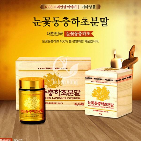 Hình ảnh bột đông trùng hạ thảo Hàn Quốc KGS