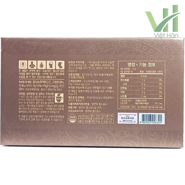 Mặt sau sản phẩm cao địa sâm Cheong Kwang (KGC) Hàn Quốc