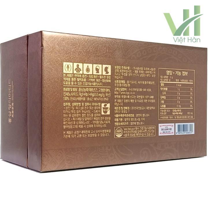 Góc sản phẩm cao địa sâm Cheong Kwang (KGC) Hàn Quốc