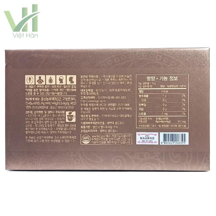 <em>Mặt sau sản phẩm cao địa sâm Cheong Kwang (KGC) Hàn Quốc</em>