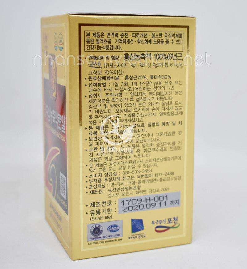 Hình ảnh mô tả và hạn sử dụngcao hồng sâm 240 gram Pocheon