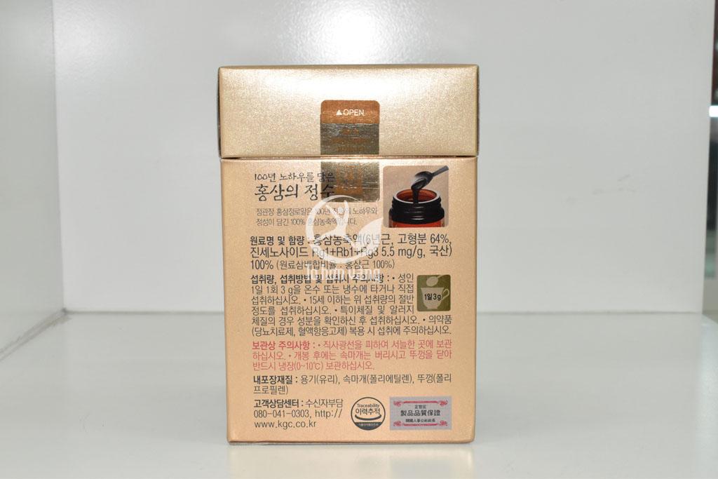 Hình ảnh cách dùng cao hồng sâm Hàn Quốc chính phủ 240 gramRoyal Plus