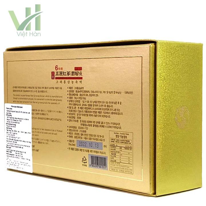 <em>Góc sản phẩm cao hồng sâm - Dongwon 50g x 3lọ</em>