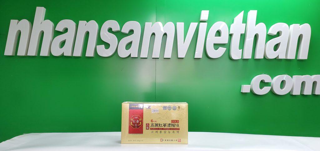 Hình ảnh: Cao hồng sâm - Dongwon 50g x 3lọ
