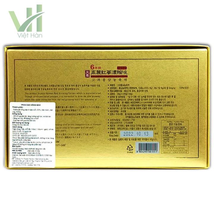 Mặt sau sản phẩm cao hồng sâm - Dongwon 50g x 3lọ