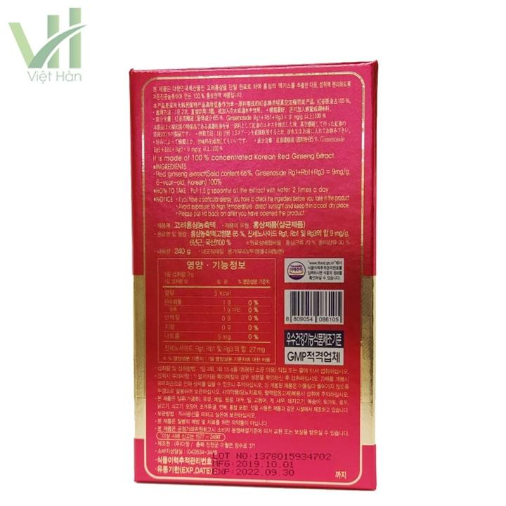 Mặt sau sản phẩm cao hồng sâm Hàn Quốc - 240 gram KGS