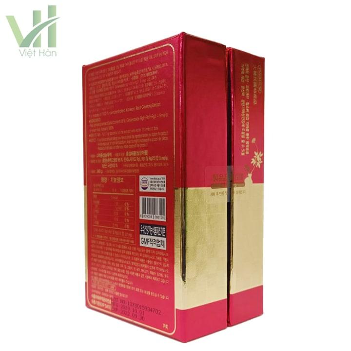Góc sản phẩm cao hồng sâm Hàn Quốc - 240 gram KGS