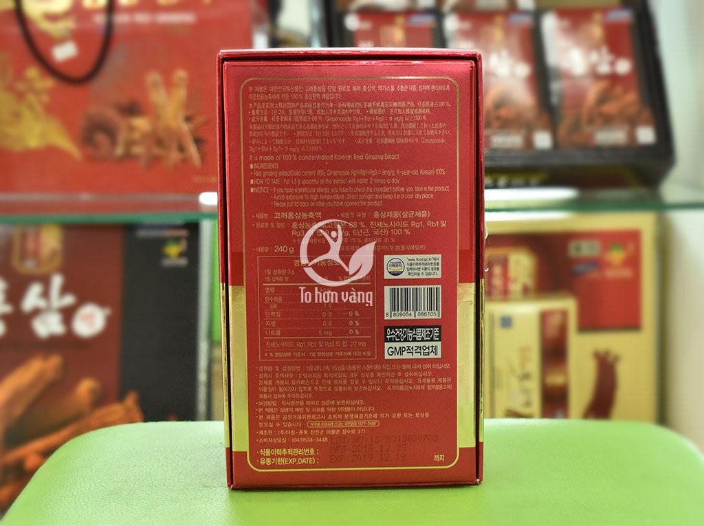 Hình ảnh mặt sau của cao hồng sâm Hàn Quốc KGS 240 gram