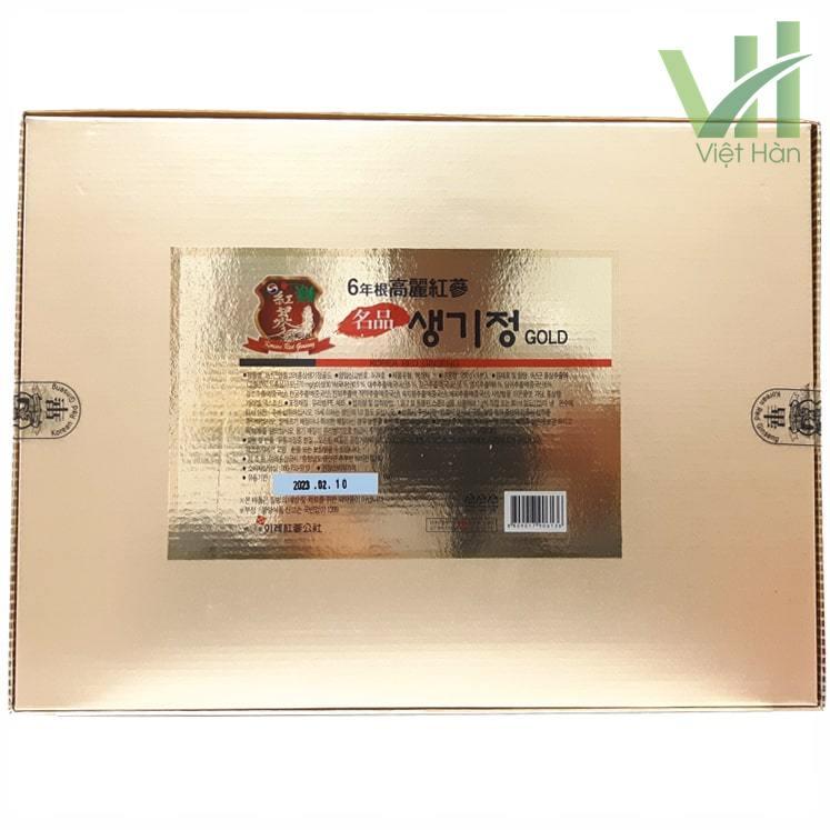 Mặt sau sản phẩm cao hồng sâm Hàn Quốc 250g x 4 lọ - 6 năm tuổi