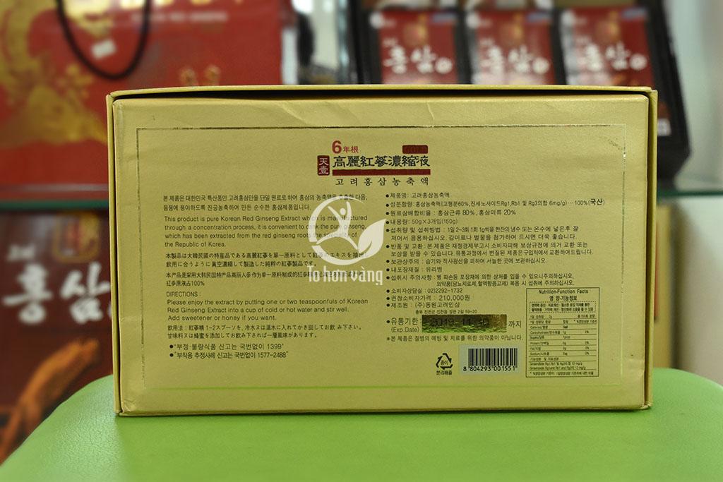 Hình ảnh mặt sau hộp Cao Hồng Sâm Hàn Quốc Dongwon 50 gam x 3 lọ