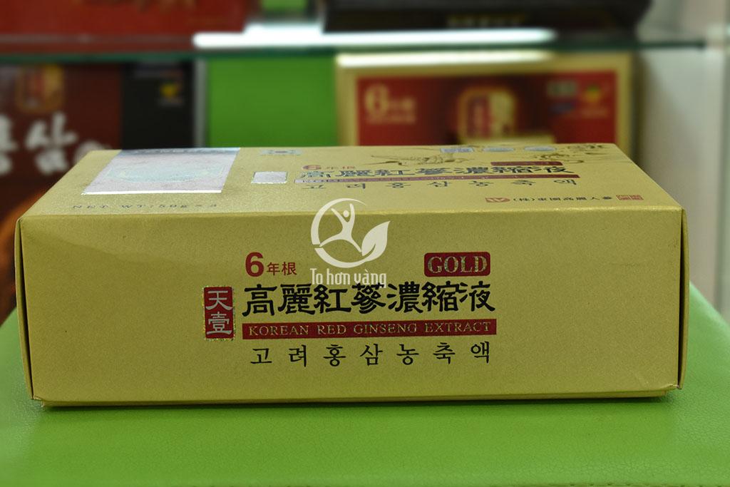 Hình ảnh góc trên hộp Cao Hồng Sâm Hàn Quốc Dongwon 50 gam x 3 lọ