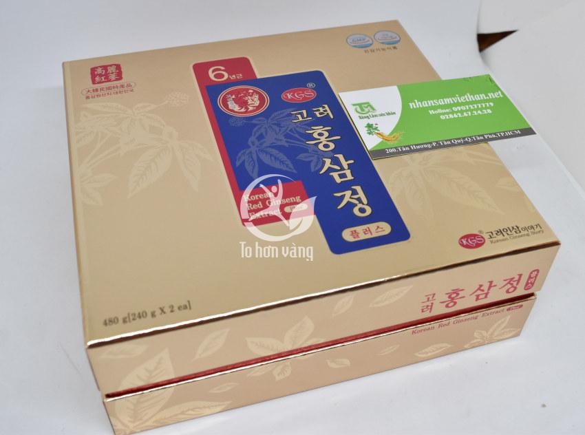 Hình ảnh chi tiết hộp Cao hồng sâm KGS 240g x 2 lọ