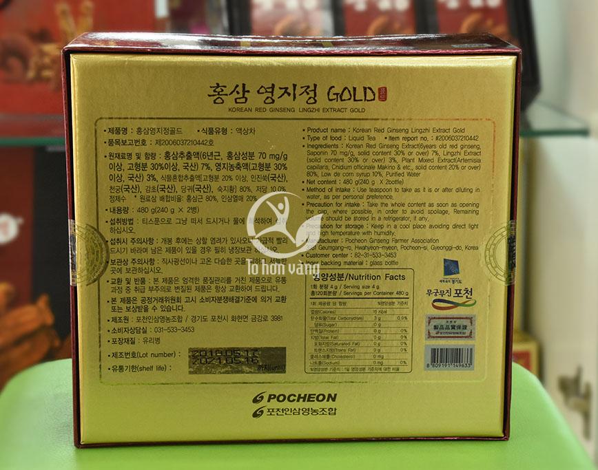 Hình ảnh mặt sau hộp Cao hồng sâm linh chi 240 gram x 2 lọ