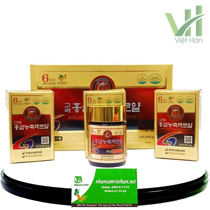 Sản phẩm Cao hồng sâm Pocheon Hàn Quốc – 50 gram x 3