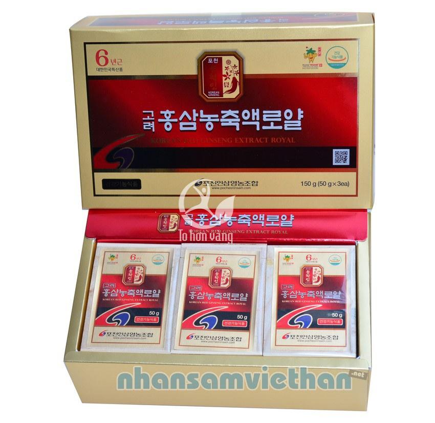 Hình ảnh đầy đủ hộp cao hồng sâm Pocheon 50 gram x 3 Hàn Quốc