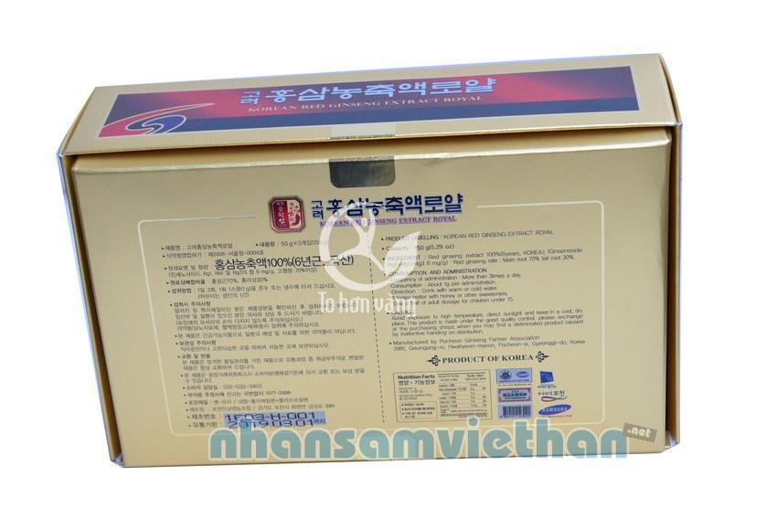 Hình ảnh mặt sau thông tin hộp cao hồng sâm Pocheon 50 gram x 3 Hàn Quốc
