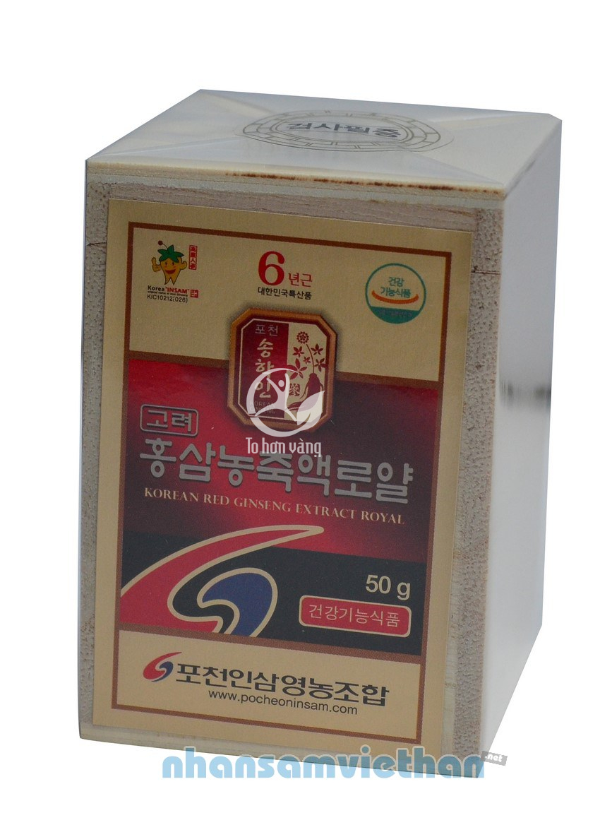 Hình ảnh hộp cao hồng sâm Pocheon 50 gram x 3 Hàn Quốc