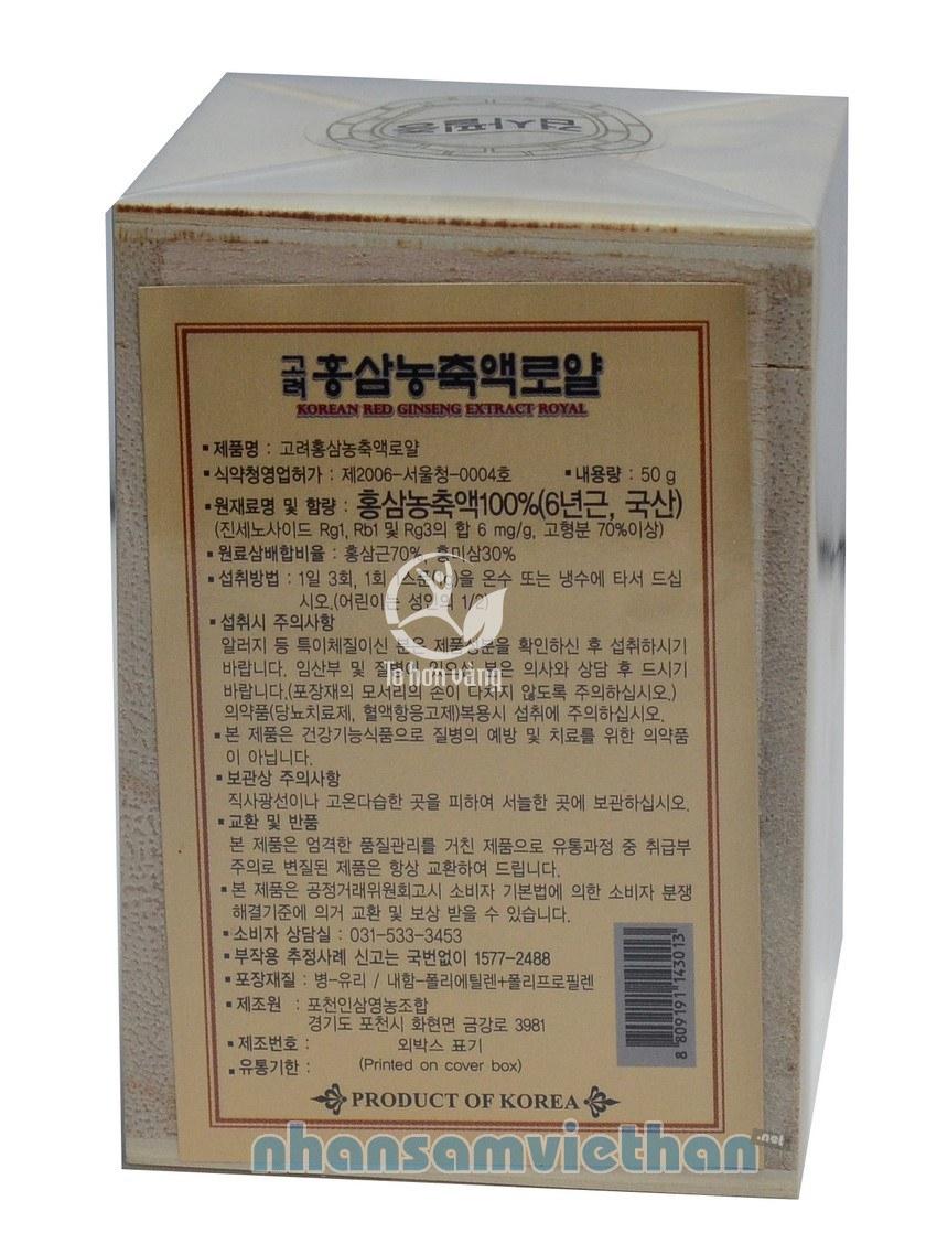 Hình ảnh mặt sau hộp cao hồng sâm Pocheon 50 gram x 3 Hàn Quốc