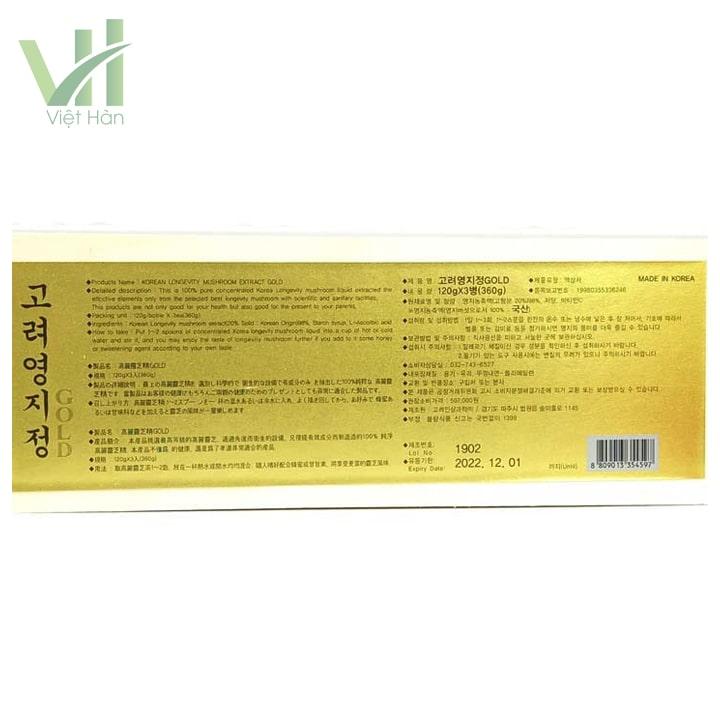 Mặt sau sản phẩm cao linh chi thượng hạng Hàn Quốc - Đóng hộp gỗ 360g (120g x 3 lọ)