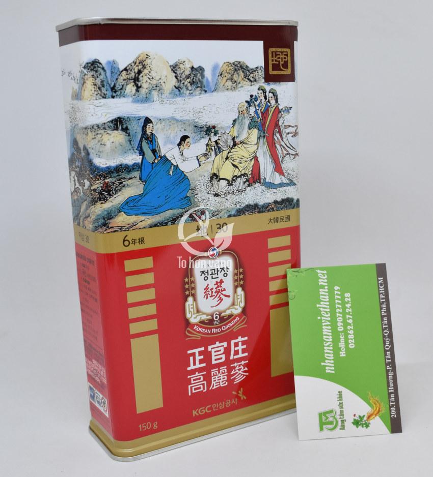 Hình ảnh Địa Sâm Khô Hàn Quốc 150 gram KGC hộp thiết