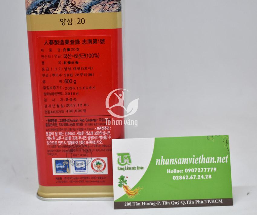 Hình ảnh thành phần và sử dụng củ hồng sâm khô hàn quốc KGC