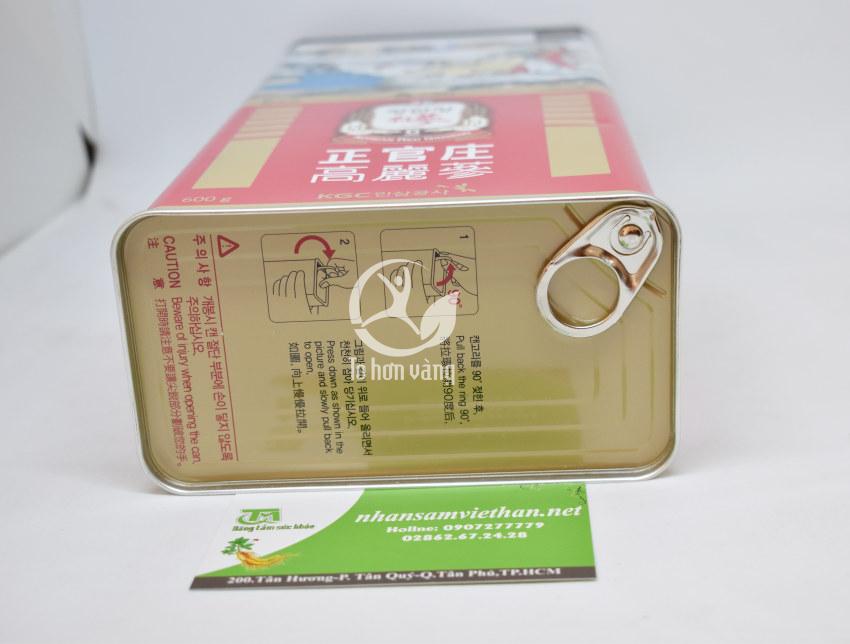 Hình ảnh hướng dẫn mở nắp hộp thiết hồng sâm khô 600 gram