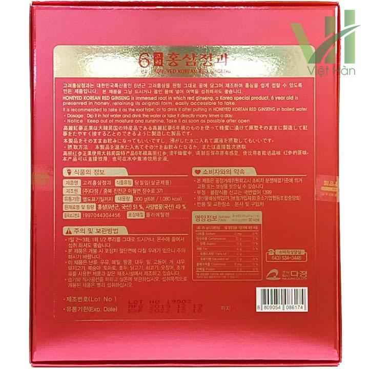 Mặt sau sản phẩm hồng sâm củ tẩm mật ong KGS 300g Hàn Quốc 6 năm tuổi