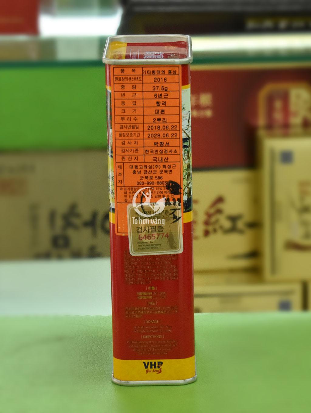 Hình ảnh thông tin Hồng Sâm Khô Deadong Hàn Quốc 37.5 gram