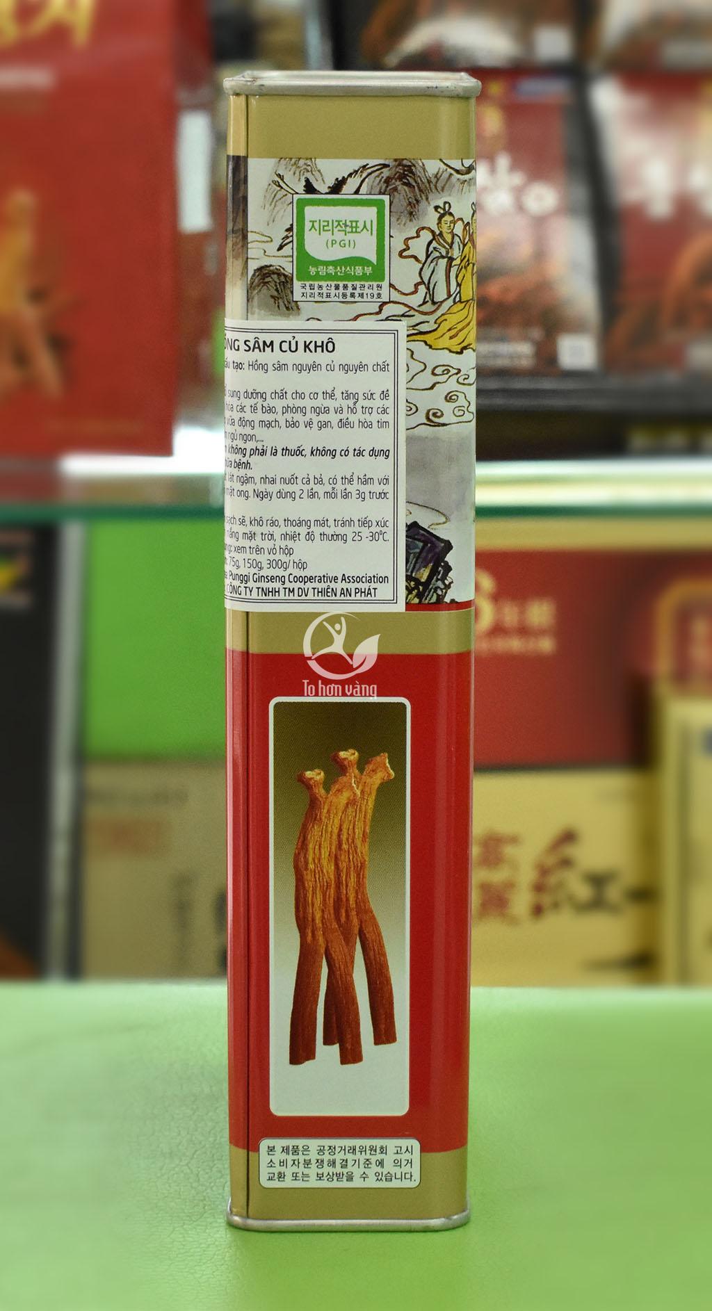 Hình ảnh bên hông hồng sâm củ khô punghi 150 gram