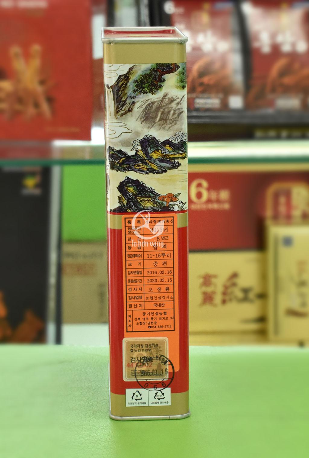 Hình ảnh thông tin hồng sâm củ khô punghi 150 gram