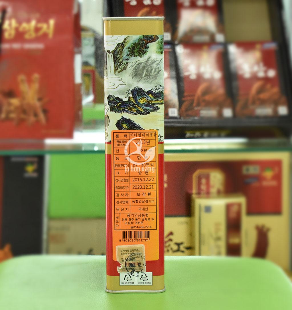 Hình ảnh thông tin hồng sâm khô Hàn Quốc 300 gram Punghi