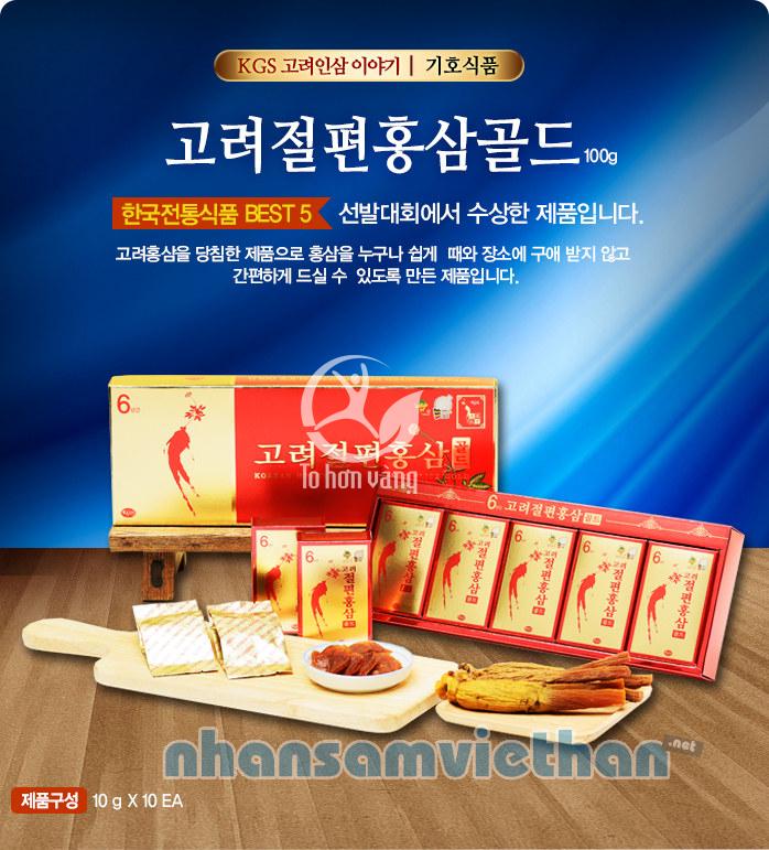 Hình ảnh chi tiết Hồng Sâm Lát Tẩm Mật Ong Hàn Quốc - 100 gram KGS