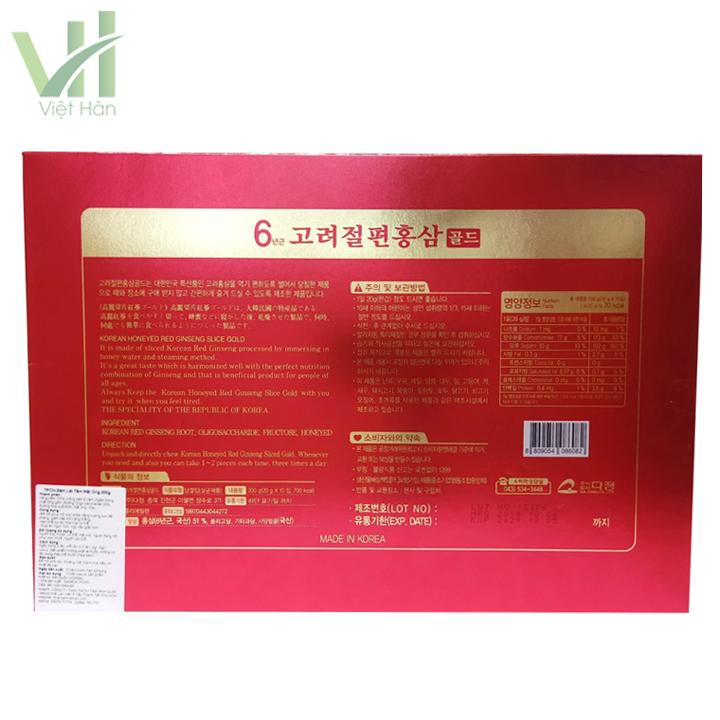 Mặt sau sản phẩm hồng sâm lát tẩm mật ong - KGS 200 gram 6 năm tuổi nguyên nhất