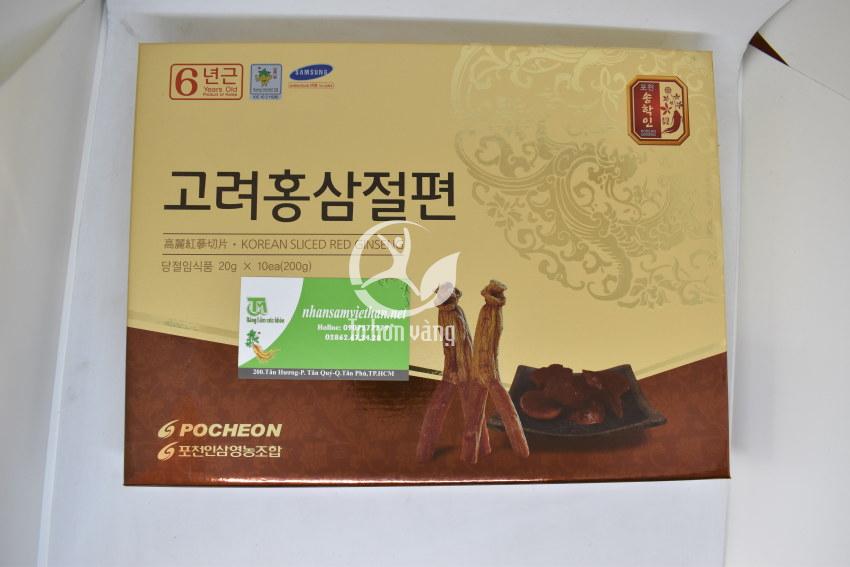 Hình ảnh hộp Hồng Sâm lát tẩm mật ong Pocheon Hàn Quốc