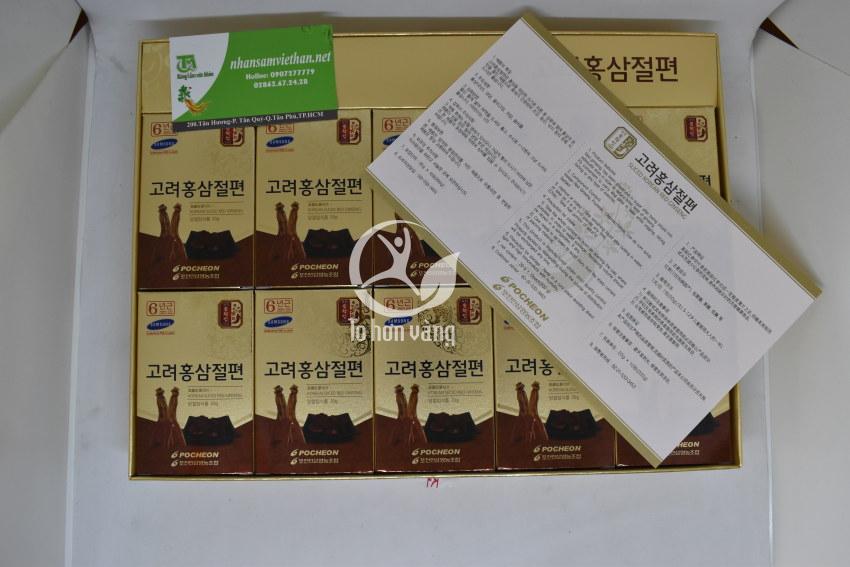 Hình ảnh chi tiết bên trong hộp Hồng Sâm lát tẩm mật ong Pocheon Hàn Quốc