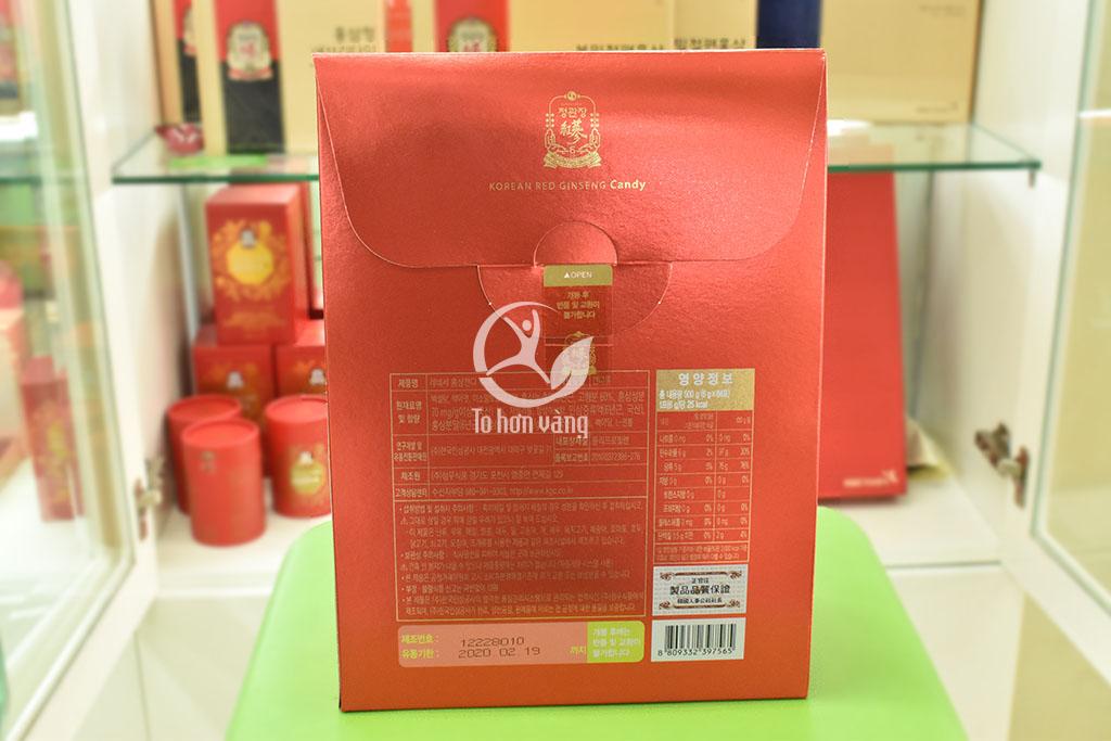 Hình ảnh mặt sau hộp Kẹo hồng sâm chính phủ 500g Cheong Kwan Chang