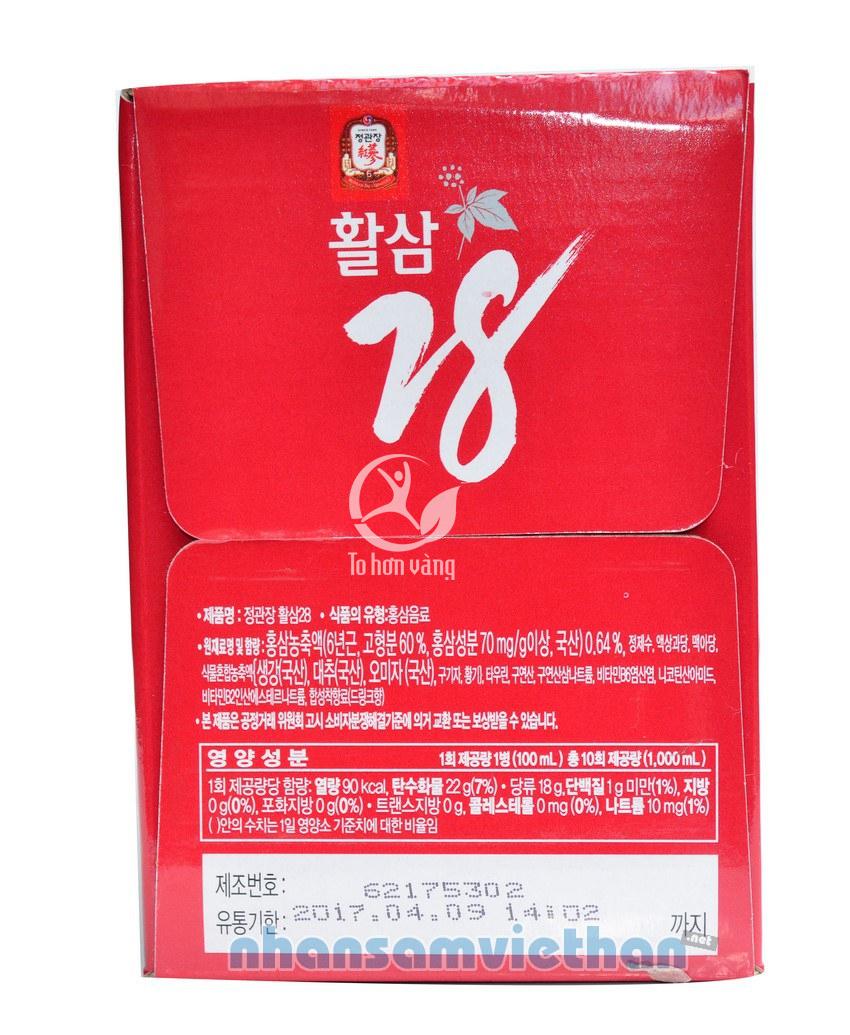 Hình ảnh dưới đáy Nước Hồng Sâm Chính Phủ Hàn Quốc KGC 28