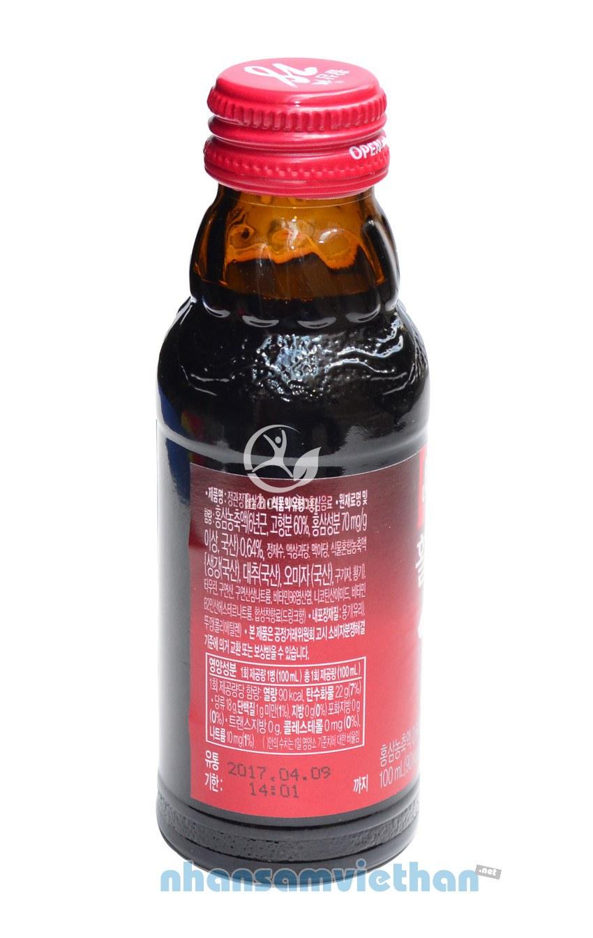 Hình ảnh tthông tin trên chai Nước Hồng Sâm Chính Phủ Hàn Quốc KGC 28