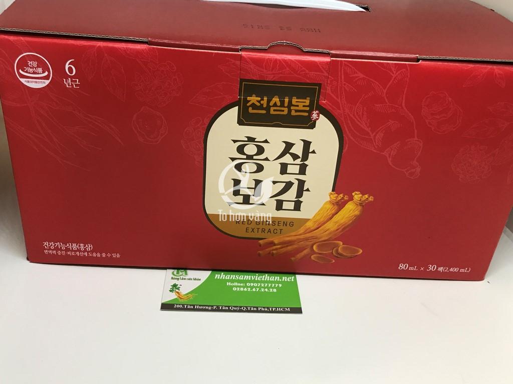 Hình ảnh hộp Nước Hồng Sâm Chunho Hàn Quốc - cao cấp 80ml x 30 gói