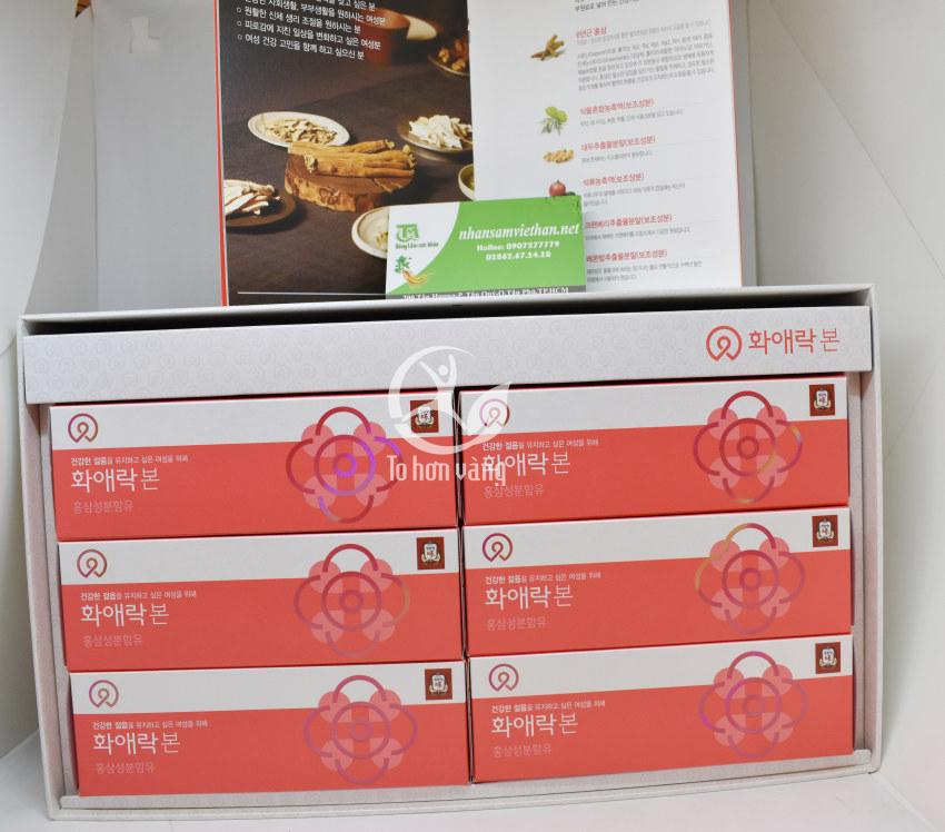 Hình ảnh bên trong hộp Nước Hồng Sâm Dành Cho Nữ Giới KGC