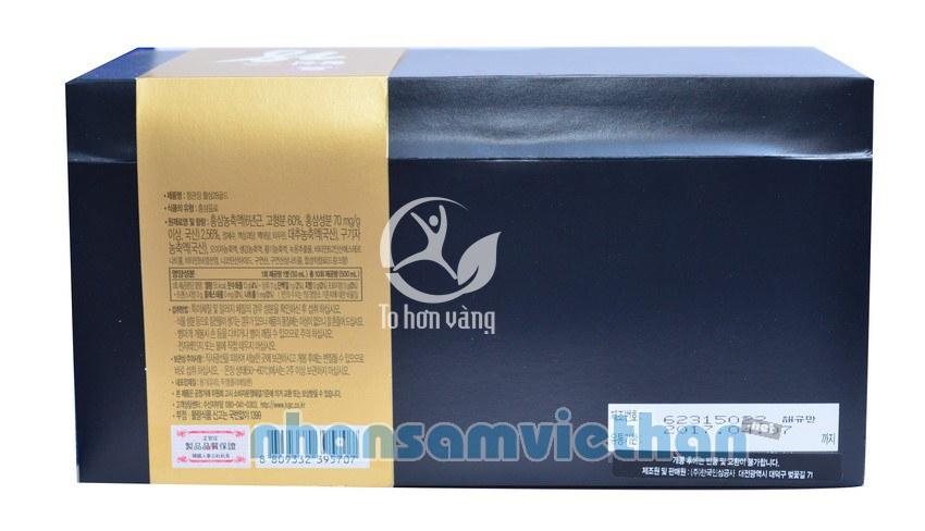 Hình ảnh mặt sau hộp nước hồng sâm Cheong Kwan Jang KGC 28 Gold