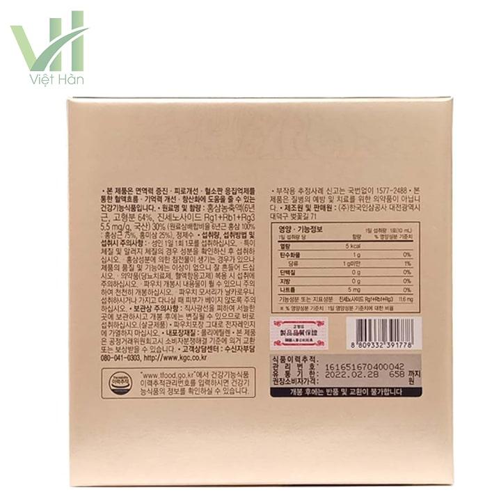 Mặt sau sản phẩm nước hồng sâm Hàn Quốc KGC 30 gói