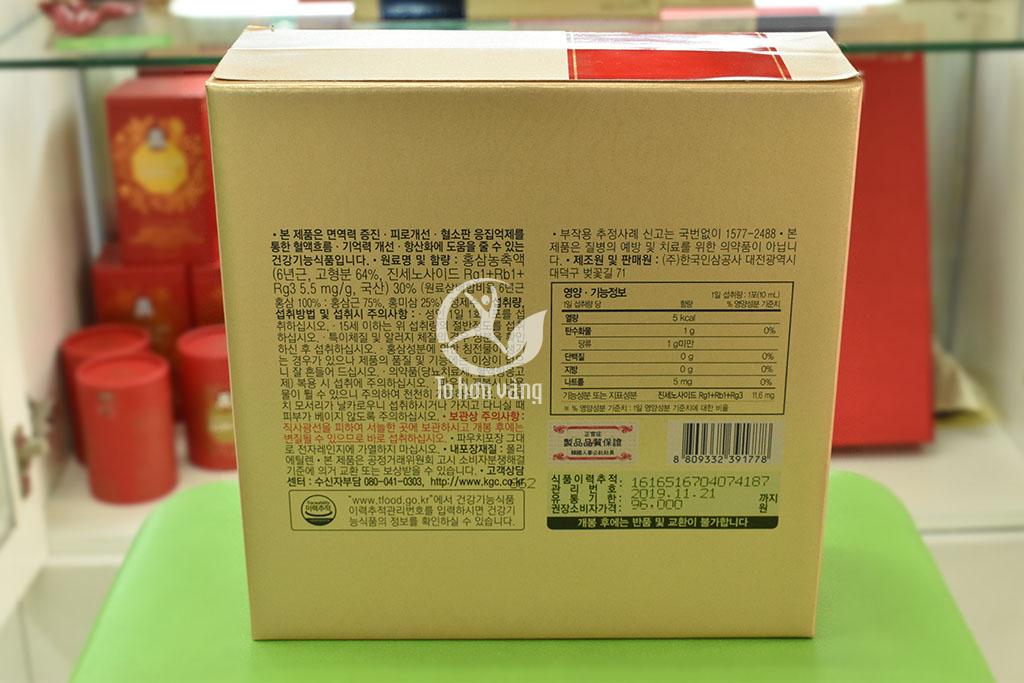 Hình ảnh mặt sau hộp Nước Hồng Sâm Hàn Quốc KGC 30 Gói