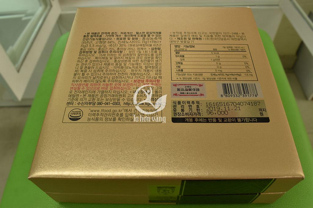 Hình ảnh bao quát mặt sau của hộp Nước Hồng Sâm Hàn Quốc KGC 30 Gói