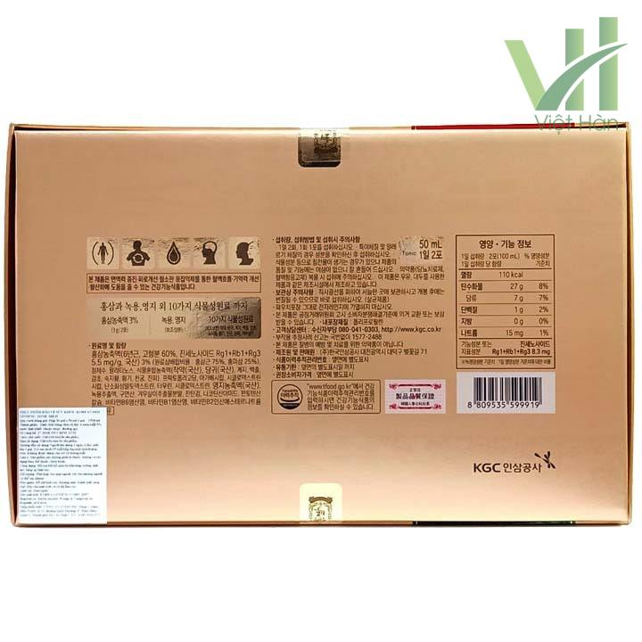 Mặt sau sản phẩm nước hồng sâm KGC Hàn Quốc - 50ml x 30 gói
