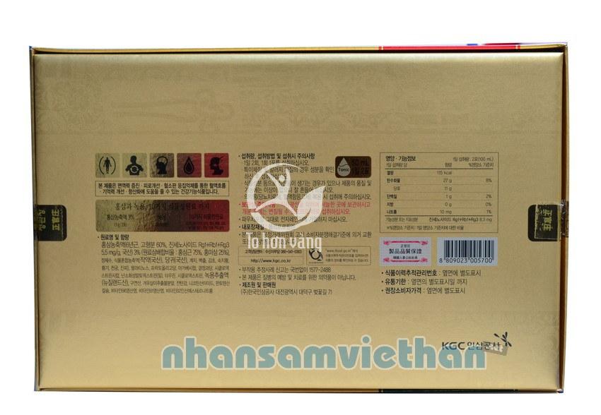Hình ảnh thông tin hộp hồng sâm KGC Cheong Kwan bên trong