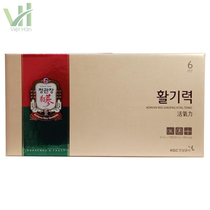 Hình ảnh hộp Nước Hồng Sâm Hwal Gi Ruk Chính Phủ Hàn Quốc KGC